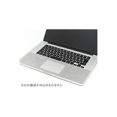 """【15%OFFクーポン配布中】リストラグセット for MacBook Pro 15""""(Retina Display)(PWR-65)"""