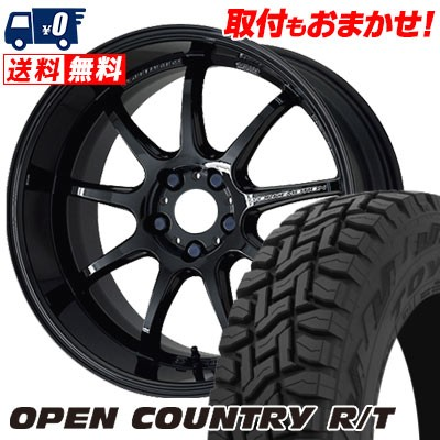 225/65R17 102Q TOYO TIRES トーヨー タイヤ OPEN COUNTRY R/T オープンカントリー R/T WORK EMOTION D9R ワーク エモーション D9R...