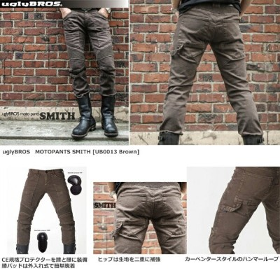 【ラフアンドロード】【ROUGH&ROAD】【uglyBROS MOTOPANTS SMITH】【Men's】UB0013【ラフ&ロード】