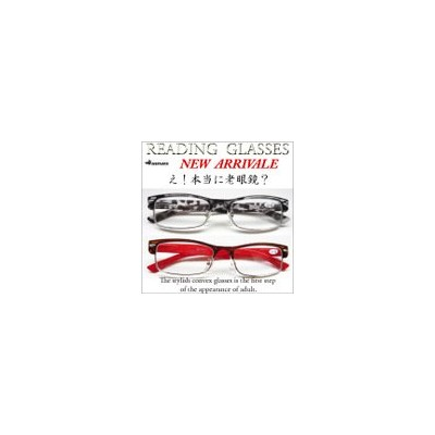 READING GLASSES BLACK 2.0 ★ YGF50BK/2 / YGF50BK-2 / 4997337209502 / ダルトン