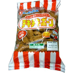 日本ハム チキチキボーン 1kg