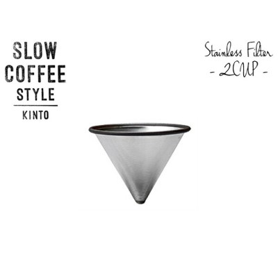 【S】 Stainless Filter 2Cup / ステンレスフィルター 2カップ 用 KINTO / キントー COFFEE Carafe Set 300ml用フィルター SLOW...