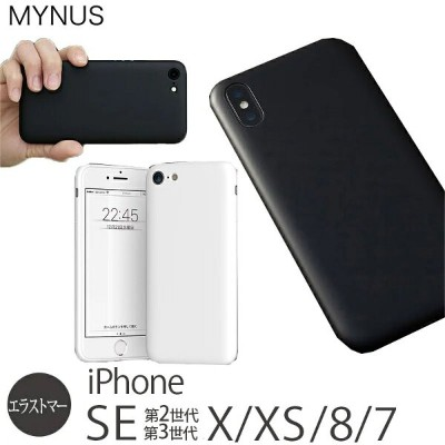【送料無料】【あす楽】 iPhone XS ケース / iPhone X ハードケース MYNUS iPhone CASE for iPhone XS / iPhone X / iPhone8 /...