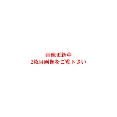 SEAL OFF 置き型プラス90g