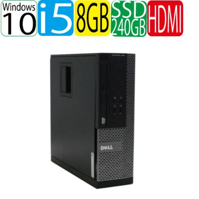 DELL 3010SF Core i5 3470(3.2GHz) メモリ8GB SSD(新品)256GB DVDマルチ Windows10 Home 64bit 0176aR 中古パソコン...