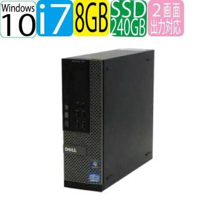 デル DELL Optiplex 7010SFF 第3世代 Core i7 3770 メモリ8GB SSD新品256GB DVDマルチ WPS Office付き Windows10 USB3.0...