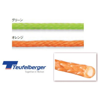 【 Teufelberger 】THROWLINE  DYNAGLIDE 1.8mm×60mスローライン  ダイナグライド 1.8mm×60m