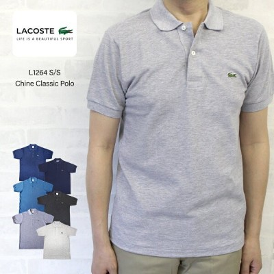 LACOSTE ラコステ L1264 S/S Chine Classic Polo クラシック ピケ(鹿の子)ポロシャツ 通称フララコ/LACOSTE ラコステ L1212 クラシック ピケ(鹿の子...