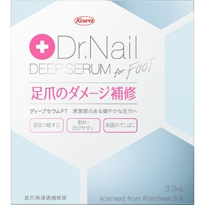 Dr.Nail ディープセラム for FOOT 3.3ml×5個セット