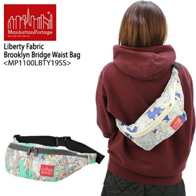 【ポイント10倍】【国内正規品】マンハッタン ポーテージ(Manhattan Portage)Liberty Fabric Brooklyn Bridge Waist Bag(MP1100LBTY19...