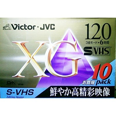 Victor S-VHSビデオテープ 120分  10pack