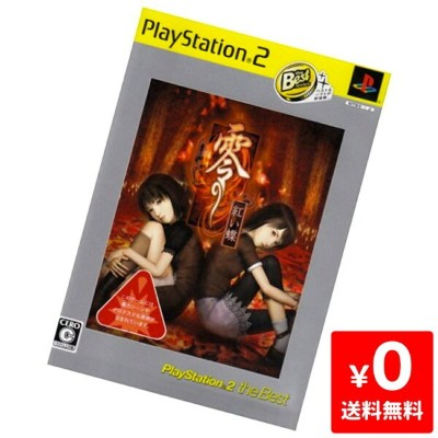 PS2 零~紅い蝶~ PlayStation 2 the Best プレステ2 PlayStation2 ソフト 中古 4960677800364 送料無料 【中古】