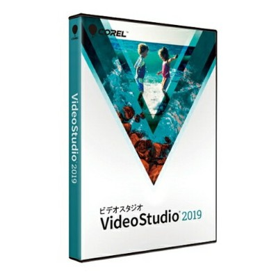 COREL VideoStudio 2019 通常版