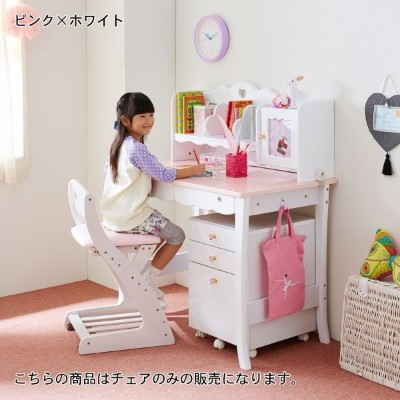 【BELLE MAISON】ベルメゾン 学習机チェア キッズチェア 女の子用合皮座面可動式チェア カラー ピンク×ホワイト ◆ピンク×ホワイト◆ ◇ 家具 収納 子ども 子供 キッズ 学習 机 椅子...