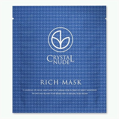 【LPS配合】RICH MASK リッチマスク (6枚セット)