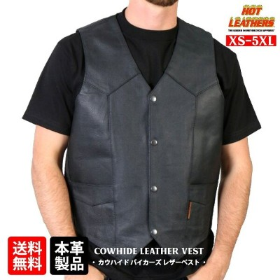 【送料無料!】日本未発売!米国直輸入! Hot Leathers [Men's Classic style Cowhide Leather Vest w/ Inside Pocket] ホットレザー...