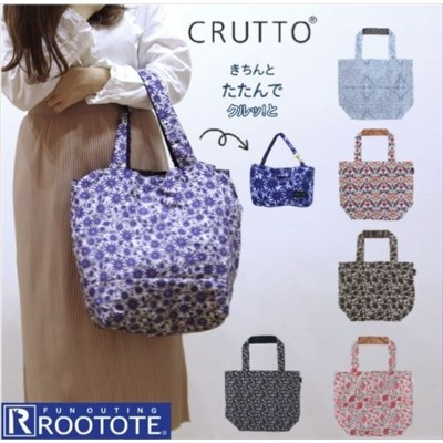 Rootote ルートート トートバッグ 定番 クルット CRUTTO トートバッグ 軽い エコバッグ コンパクト 折り畳み 折りたたみ トートバッグ