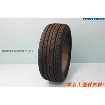 ◎TOYO PROXES C1Sトーヨー プロクセス C1S 195/65R15 91V
