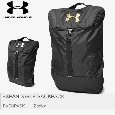 UNDER ARMOUR アンダーアーマー バックパック 全2色エクスパンタブル サックパック EXPANDABLE SACKPACK1300203 001 003