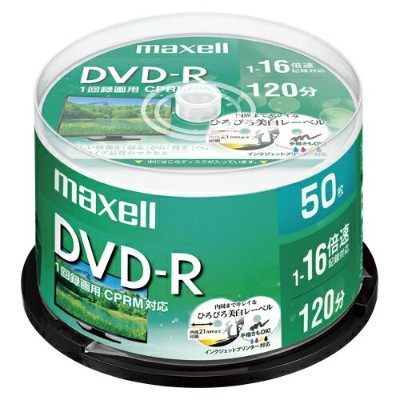 maxell 録画用DVD-R 50枚 DRD120WPE.50SP