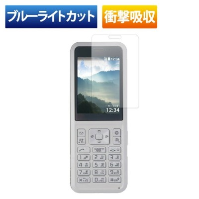 Simply 603SI 用 液晶保護 フィルム シート シール フィルター ブルーライト カット 衝撃吸収 fiel.D