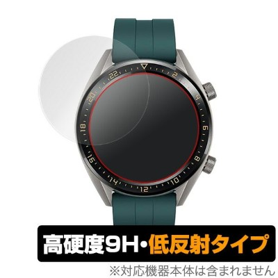 HUAWEI WATCH GT 46mm 用 保護 フィルム OverLay 9H Plus for HUAWEI WATCH GT 46mm (2枚組) 低反射 9H 高硬度 映りこみを低減する低反...