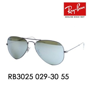 【OUTLET★SALE】アウトレット セール レイバン アビエーター サングラス RB3025 029/30 55 Ray-Ban 伊達メガネ 眼鏡 Aviator