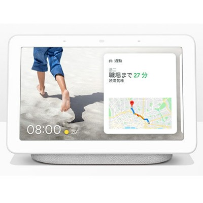 グーグル Google Nest Hub [Chalk]