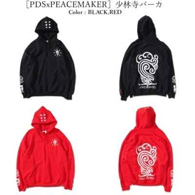 PUNK DRUNKERS パンクドランカーズ [PDSxPEACEMAKER]少林寺パーカ