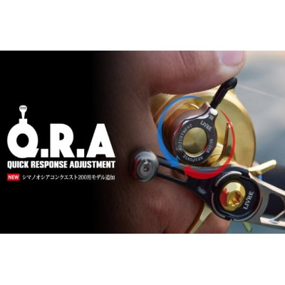 【LIVRE・リブレ】Q.R.A(QUICK RESPONSE ADJUSTMENT)