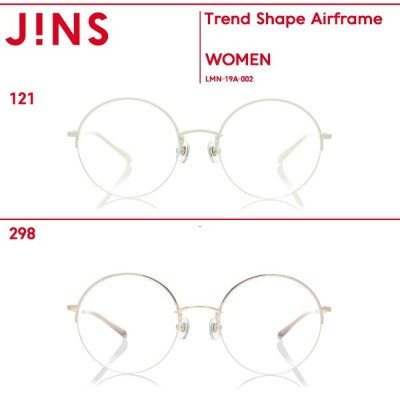 【Trend Shape Airframe】-JINS(ジンズ)