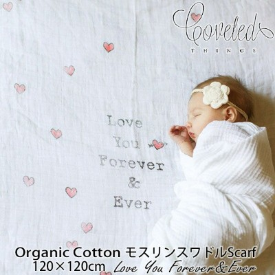 Coveted Things オーガニックコットン モスリンスワドルScarf Love You Forever & Ever | オーガニック コットン ブランケット ガーゼ ケット 子供 ベビー...