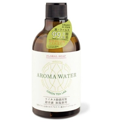 KNT88076 キシマ 超音波加湿器用アロマウォーター(FLORAL SOAP) KISHIMA GREEN TEA LAB AROMA WATER [KNT88076]