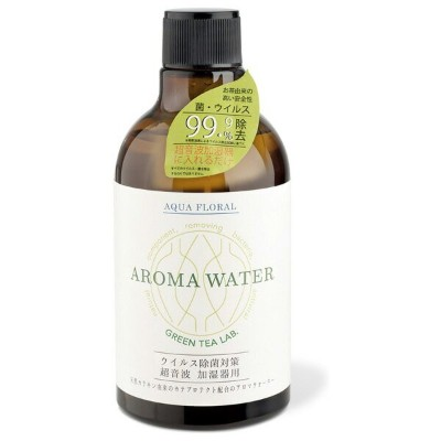 KNT88073 キシマ 超音波加湿器用アロマウォーター(AQUA FLORAL) KISHIMA GREEN TEA LAB AROMA WATER [KNT88073]