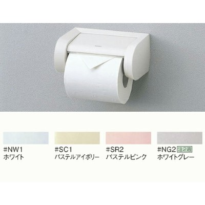 TOTO 紙巻器 YH500【RCP】