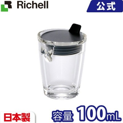 CONO Sauce container 100 (コーノ しょうゆ差し100)リッチェル Richell 日本製 国産 made in japan