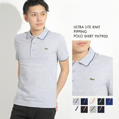 LACOSTE ULTRA LITE KNIT PIPPING POLO SHIRT YH7900/ラコステ メンズ 半袖 ポロシャツ 無地