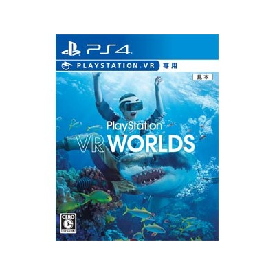 【PS4】PlayStation(R)VR WORLDS(PlayStation VR専用) ソニー・インタラクティブエンタテインメント [PCJS-50016 PS4VR WORLDS]