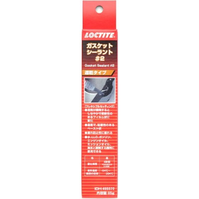 LOCTITE MR GS2 GASKET SEALANT2 85g 《ロックタイト 495572》