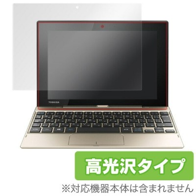 dynabook N29/T 保護フィルム OverLay Brilliant for dynabook N29/T 液晶 保護 フィルム シート シール 指紋がつきにくい 防指紋 高光沢...