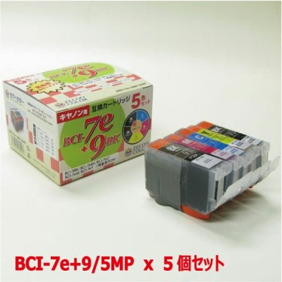 (ZBCI-7e+9BK5MPx5) CANON キヤノン インク 互換 詰め替え 詰替え つめ替え 詰替 カートリッジ プリンタ 5色セット