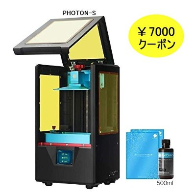 ANYCUBIC Photon-S 3Dプリンター 405nm UV LCD 光造形 3Dプリンタ 高精度 静音 デュアル・リニアレール 安定性高い 3d printer