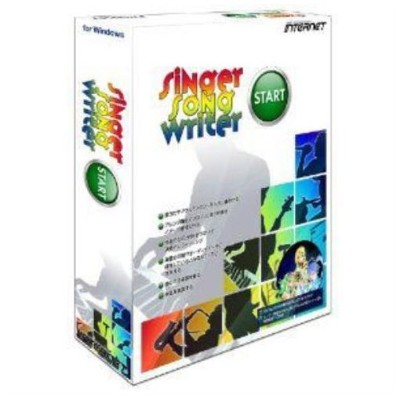 インターネット Singer Song Writer Start for Windows SSWST10W