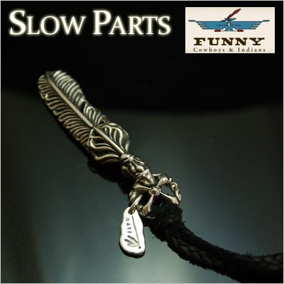 FUNNY/ファニー≪スロー フェザーネックレス/SLOW FEATHER NECKLACE ≫スターリングシルバー/Silver【925】【送料無料】【楽ギフ_包装】