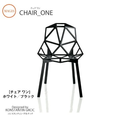 Chair_oneチェアワン SD461/00