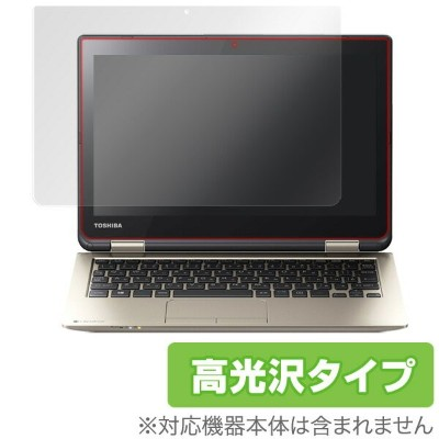 dynabook N61/T / dynabook N51/T 保護フィルム OverLay Brilliant for dynabook N61/T / dynabook N51/T 液晶 保護...