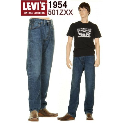 LEVI'S 50154-0063 501ZXX リーバイス 501zxx 1954年モデル リーバイス ヴィンテージ 新品 LEVIS VINTAGE CLOTHING【リーバイス501zxxジーン...