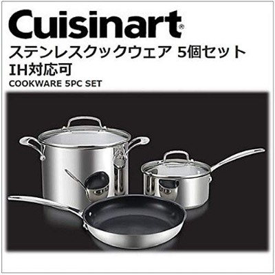 CUISINART/クイジナート シェフズクラシック クックウェア 5点セット chef's classic Stainless cookware 5piece 片手鍋/フライパン/寸胴鍋/