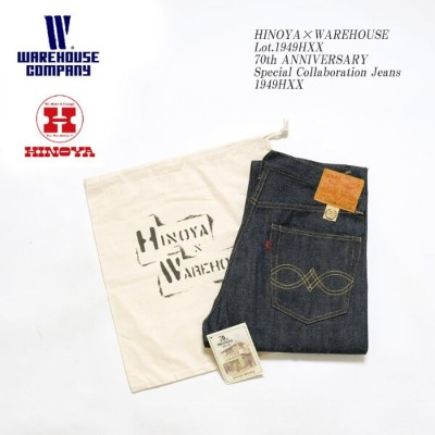 HINOYA×WAREHOUSE (ヒノヤ×ウエアハウス) Lot.1949HXX 70th ANNIVERSARY Special Collaboration Jeans 1949HXX 送料無料...