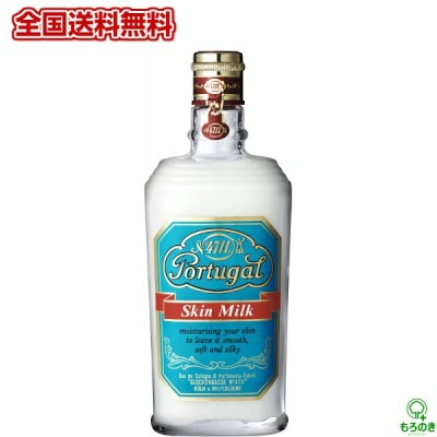 A【全国送料無料】4711 ポーチュガル スキンミルク 150ml【A倉庫】